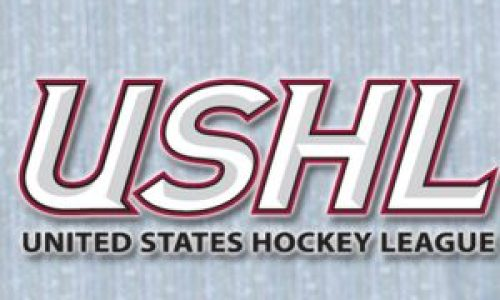 USHL Logo - photo courtesy: sbncollegehockey.com