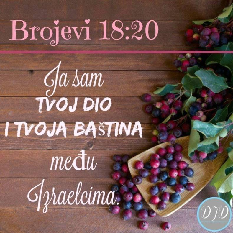 BR-stih 18
