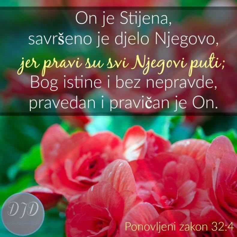 stih-32