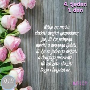 stih-1