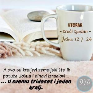 stih-12