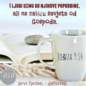 stih-9