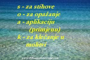 slika-za-soak-1