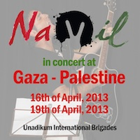 Navil in Gaza