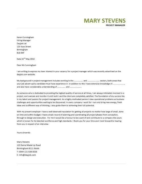 cover letter tempalte 49741
