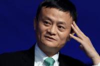 قصة نجاح رجل الاعمال الصينى جاك ما