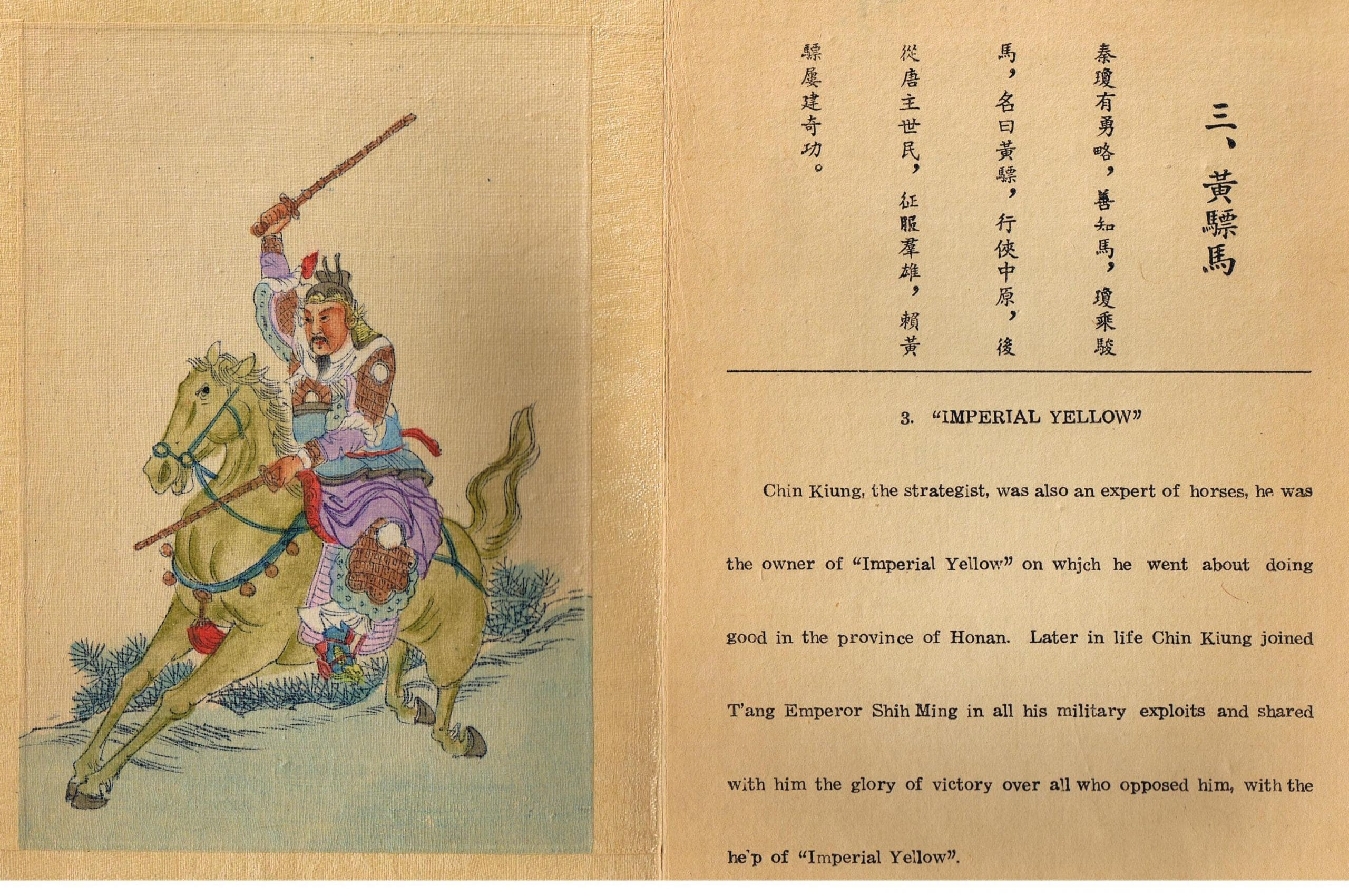 chinese medicine history essay Ayurveda, the traditional indian medicine (tim) and traditional chinese medicine (tcm) remain the most ancient yet living traditions there has been increased global interest in traditional medicine efforts to monitor and regulate herbal drugs and traditional medicine are underway china has been.