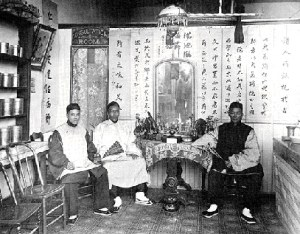 chinese-medical-clinic-1890s