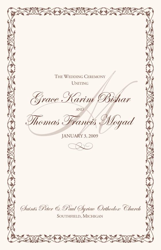greek wedding invitation wording | Wedding Ideas