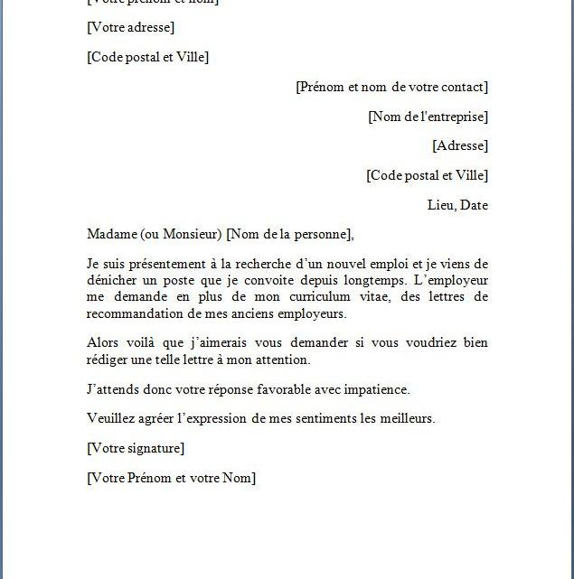 Demande de lettre de recommandation