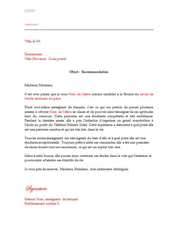 Lettre-recommandation_pour_une_bourse2