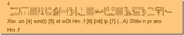 papiro_tulli_4