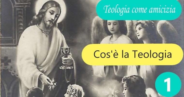 Cos'è la teologia