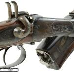 RARE BIRMINGHAM BREAK UNDER HAMMER DOUBLE RIFLE 450 BPE