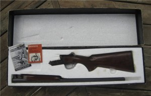 Browning BSS NIB 20ga 1st year SN 125 mfg 1972