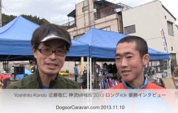 Yoshihito_Kondo_近藤敬仁_神流マウンテンラン&ウォーク_2013_ロングクラス40k_優勝インタビュー_-_YouTube
