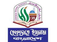 52ff8724185dd-Hefajate_islam_logo