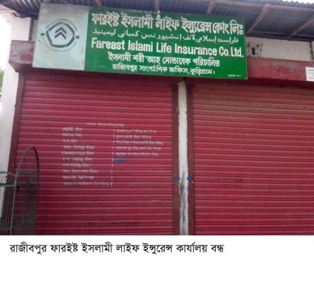 Rajibpur pictur 26,05,2014 .1