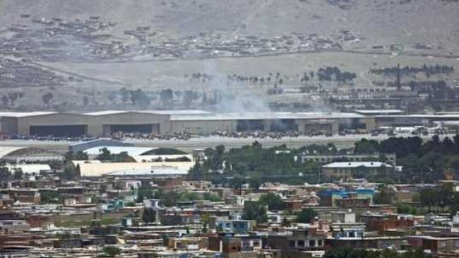 karzai's copter attack by taliban