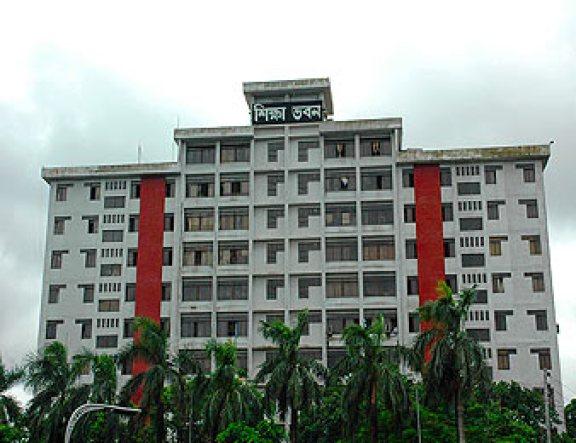 education_building-bangladesh