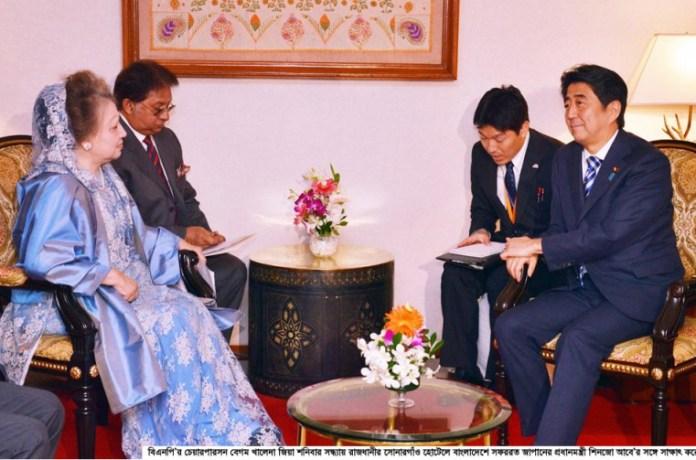 06-09-14-Khaleda Zia Meet_Japan PM-8