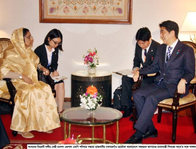 06-09-14-Raushan Ershad Meet_Japan PM-1(1)