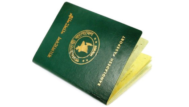 Bangladesh Passport
