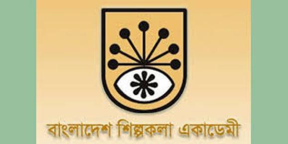 বাংলাদেশ শিল্পকলা একাডেমী