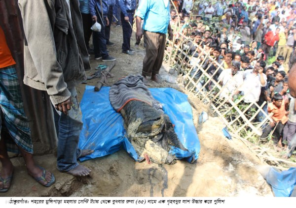 Thakurgaon House Wife Body Recover_Pic-1