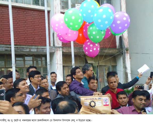 Gazipur-(1)- 27 November 2015-DUET (Machanical Engineering Day)-1