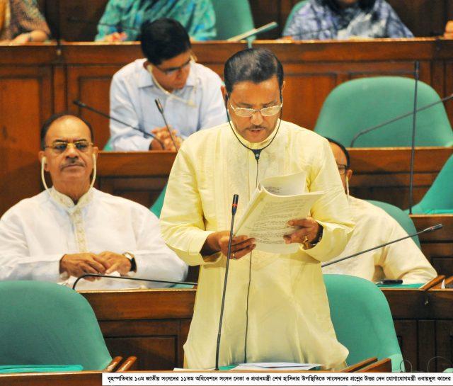 30-06-16-PM_Parliament-11