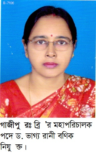 Gazipur-(2)- 01 July 2016- BRRI