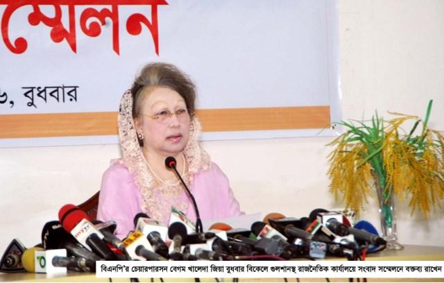 24-08-16-Khaleda Zia-2