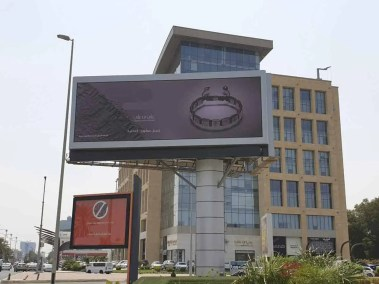 IP68 LED Billboard,10mm, Saudi,2019