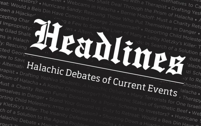 Halacha Headlines: Halachos of Sefirah and Lag Baomer - All you need to know 1