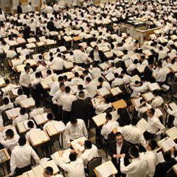 Lakewood's Beth Medrash Govoha Cancels Purim Celebrations