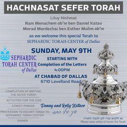 Exciting Event: Hachnassat Sefer Torah This Sunday