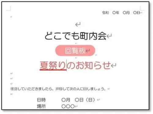ショートカットキー【Ctrl+Z/Ctrl+Y】