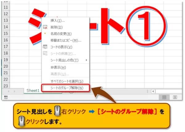Excel 割り付け印刷