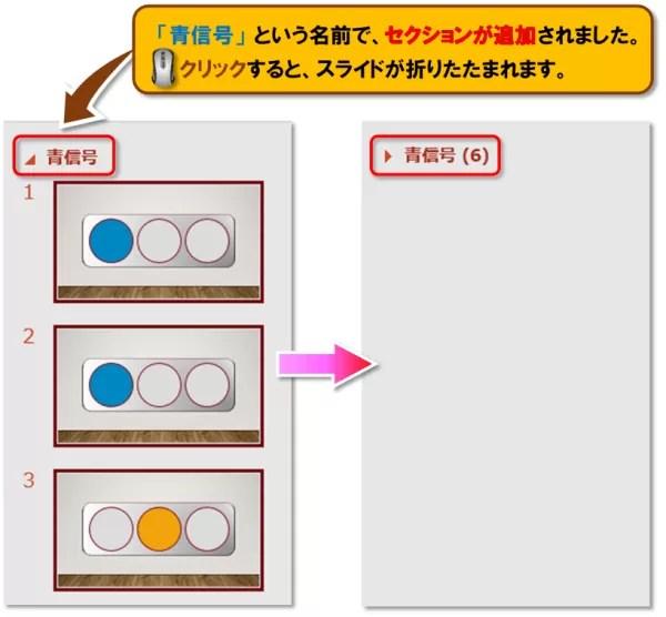 ショートカットキー【Ctrl+記号】