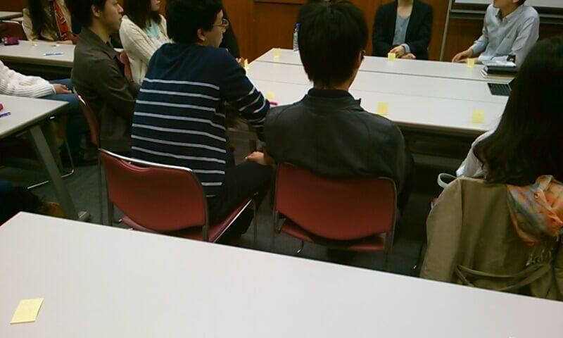 読書会活動報告
