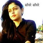 साँवरे साँवरे heart touching romantic Hindi Poem on valentine day