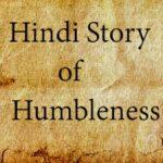 जापान के कागावा की सादगी Hindi Story of Humbleness
