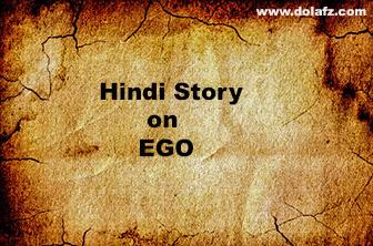 Motivational Hindi story on ego घंटी वाले ऊंट का अहंकार