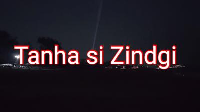 तनहाँ सी ज़िंदगी । Best Hindi Poetry on loneliness
