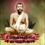 रामकृष्ण परमहंस का जीवन परिचय । Ramkrishana Paramhansa Biography in Hindi