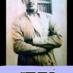 अशफाकउल्ला की देशभक्ति  | Motivational Hindi Story on Patriotism