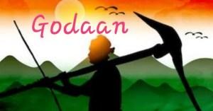 गोदान| Short Hindi Story Of PremChand upanyaas