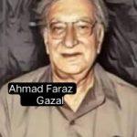 अहमद फ़राज़ की ग़ज़लें । Ahmad Faraz Ki behtareen Gazal । dolafz