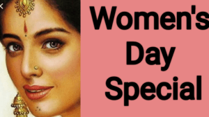 Women's Day special Poetry in Hindi